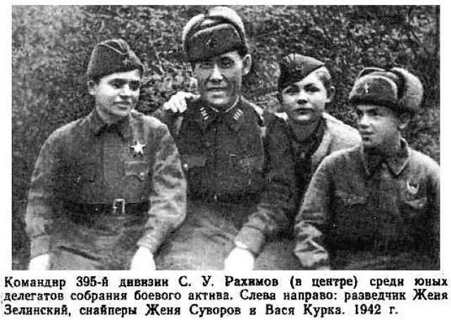 Вася начал рядовым бойцом тылового подразделения, но затем стал снайпером-истребителем, командиром стрелкового взвода и инструктором по подготовке снайперов.