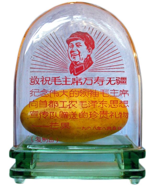 … а на одном заводе начавшее подгнивать манго сварили в большом количестве воды и дали попробовать эту похлебку каждому сотруднику.