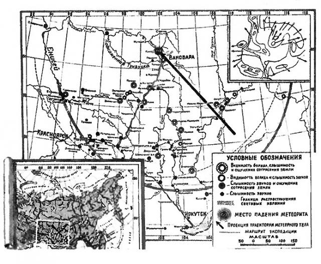 """В 1951 году в журнале """"Наука и жизнь"""" была опубликована статья, посвященная разбору и разгрому предположения Казанцева, авторами которой были виднейшие астрономы и специалисты по метеоритике."""