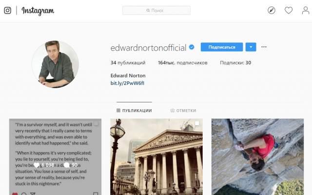 У Нортона даже на аватаре в соцсети невеселое выражение лица.