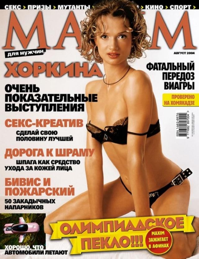 ...и для Maxim.