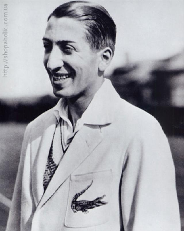 В 1933 году, после того, как Рене Лакост ушел из большого спорта, он основал фирму La Societe Chemise Lacoste. Компания занялась выпуском спортивных рубашек. Ну а ее символом стал всем известный аллигатор.