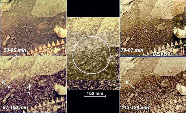 """""""Скорпион"""" появился на панораме, снятой с 87-й по 100-ю минуту. На изображениях, полученных до 87-й и после 113-й минуты, он отсутствует. Малоконтрастный объект 2, вместе с клочковатой светлой средой, также присутствует только на панораме 87-100-й минут."""