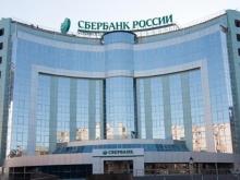 9 крупнейших банков РФ вышли из Ассоциации российских банков
