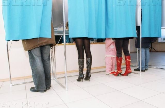 31. Единый день голосования 13 сентября 2015. В один день по всей России (всего в 83 регионах) прошли выборные кампании различного уровня, включая выборы глав субъектов Федерации.
