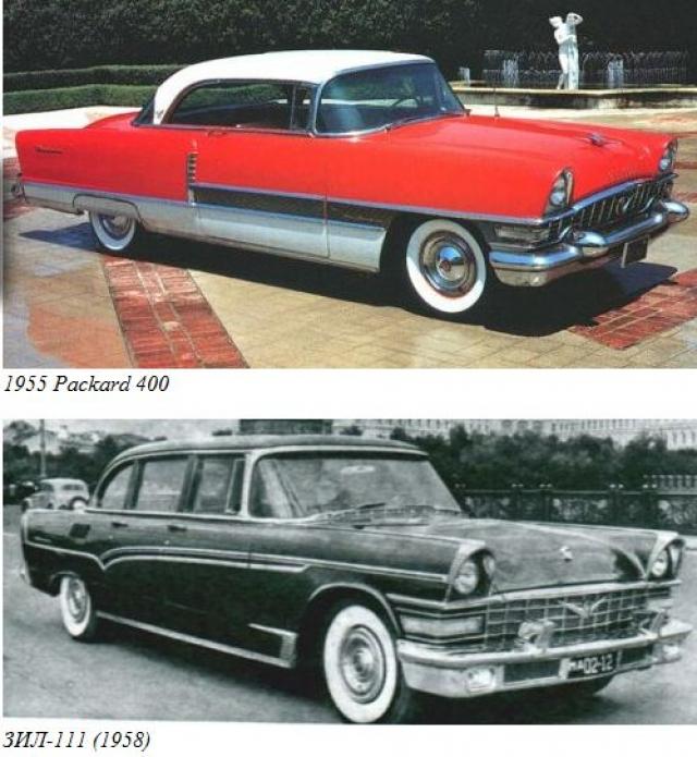 """Для них прототипом снова послужил """"Паккард"""", в чем легко убедиться, сравнив внешний вид этих автомобилей."""