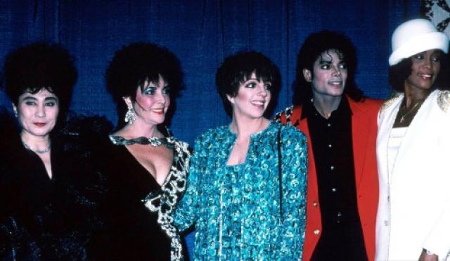 Йоко Оно, Элизабет Тейлор, Лайза Минелли, Майкл Джексон и Уитни Хьюстон.