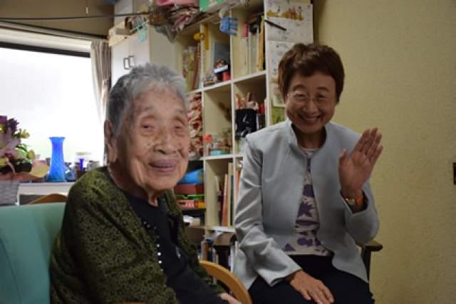 Син Мацусита из Японии вскоре отметит 115-летие - в марте.