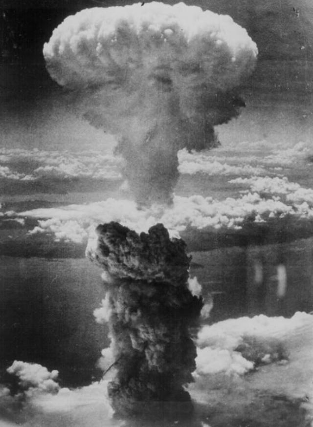 Атомный гриб над Нагасаки, автор неизвестен.