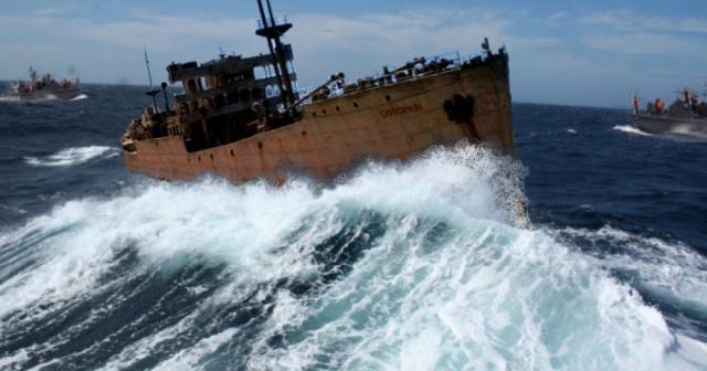 Утром 18 мая 2015 года береговая охрана Кубы сообщила, что обнаружила судно без экипажа.