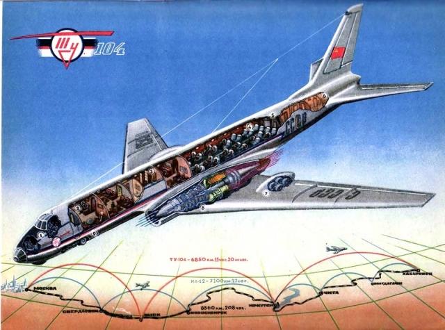18 мая в 03:02 по московскому времени Ту-104 вылетел из аэропорта Иркутска, а в 03:15 занял эшелон полета 9000 метров. На его борту находились 72 пассажира: 68 взрослых и 4 ребенка.
