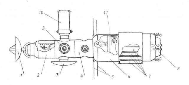 """По плану """"МАВР"""" должен был стартовать в 1975 году и лететь 480-600 суток."""