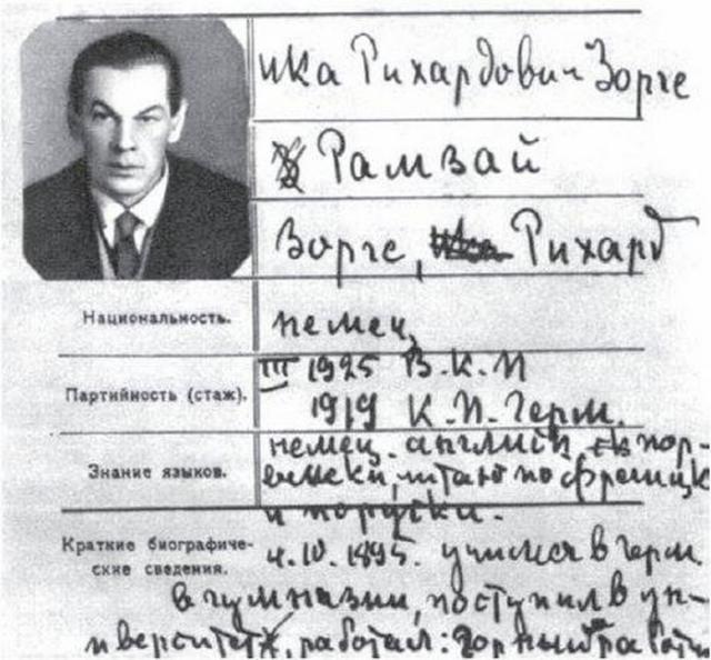 Поскольку Зорге много лет работал в Японии, СССР в течение почти 20 лет не признавал его своим агентом.
