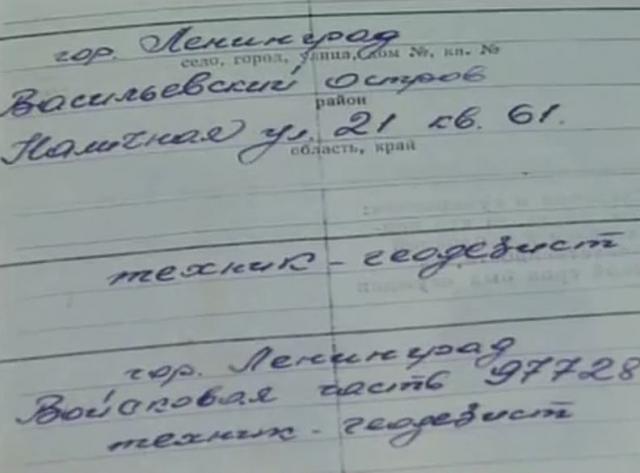 В 1968 году, после окончания Ленинградского топографического техникума, Виктор был призван в армию. Как топографа его отправили в военный геодезический отряд, расквартированный в Ломоносове, и вскоре присвоили звание младшего лейтенанта.
