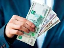 Эксперты назвали регионы РФ с самыми высокими и низкими зарплатами