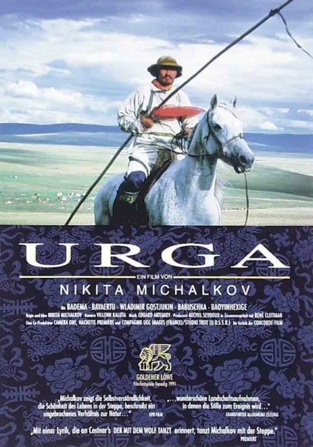 """Никита Михалков, """"Урга - территория любви"""" (1991). Советско-французский фильм завоевал главный приз Венецианского кинофестиваля и был номинирован на """"Оскар""""."""