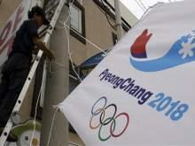 ИноСМИ: сборная США может не поехать на Олимпиаду-2018 в Пхенчхан