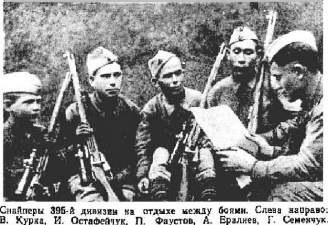 """""""Немецкому командованию хорошо известно, что среди советских частей генерала Гречко имеется сверхснайпер, снайпер-ас, у которого тело чуть ли не срослось с винтовкой"""" , - говорили о нем пленные немцы. Он погиб в 1945-м, получив смертельную пулю в бою."""