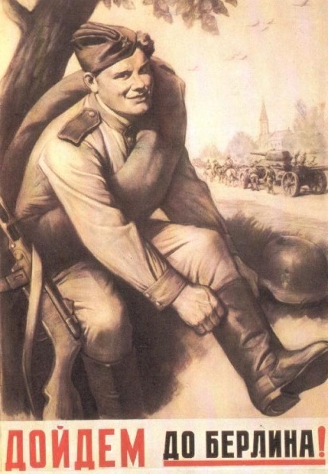 """Плакаты """"Дойдем до Берлина"""" , """"Красной Армии - слава!"""" . Для создания плаката было решено использовать конкретного бойца - в тот момент всесоюзно известного снайпера Василия Голосова ."""