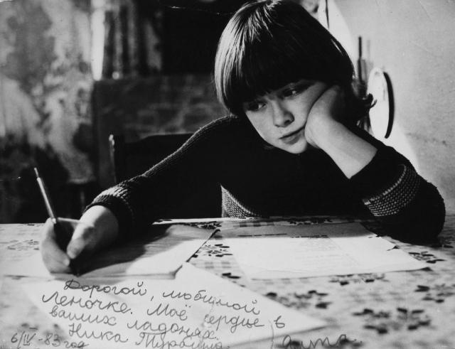 10-летняя Ника побывала на международном поэтическом фестивале в Венеции, где получила Золотого льва. Затем последовала поездка в США, где талантливая девочка познакомилась с Иосифом Бродским.
