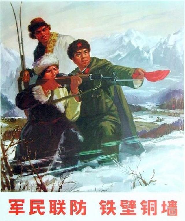 """3 марта в Пекине прошла демонстрация около советского посольства. 4 марта в китайских газетах вышла передовица """"Долой новых царей!"""", возлагавшая вину за инцидент на советские войска."""