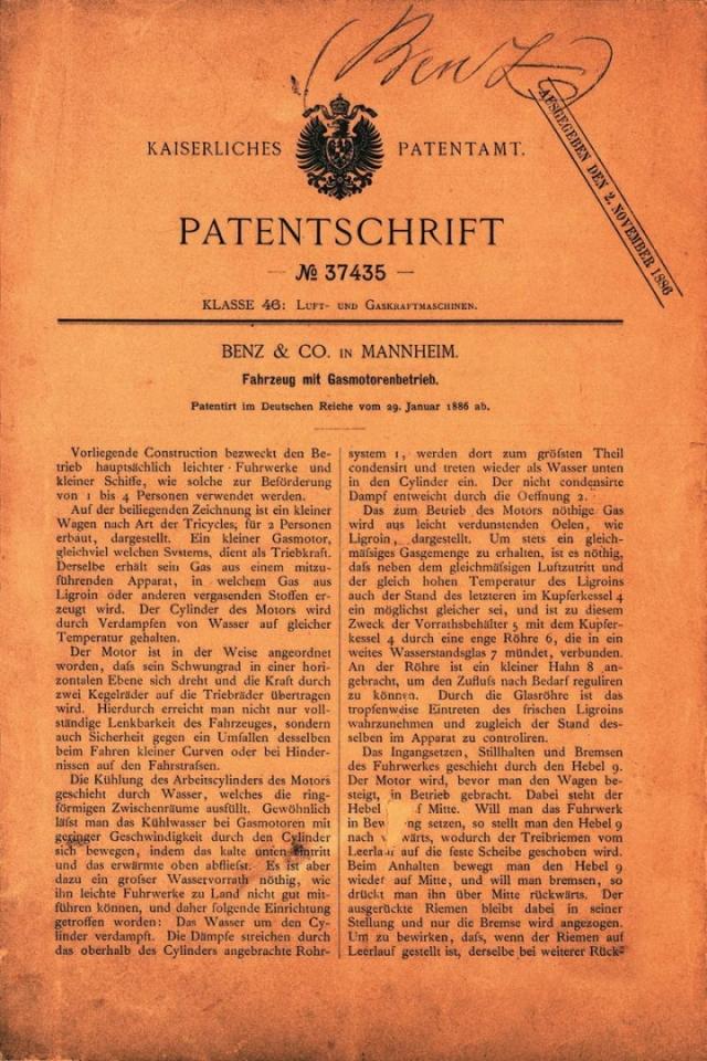 """Патент под номером DRP 37435 с 2011 года является частью документального наследия программы ЮНЕСКО """"Память мира""""."""