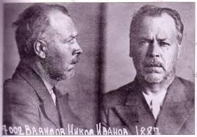 """За """"антисоветскую деятельность"""" Николай Иванович Вавилов был приговорен к расстрелу. В последний момент приговор смягчили – 20 лет лишения свободы."""