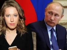 Собчак раскрыла подробности разговора с Путиным