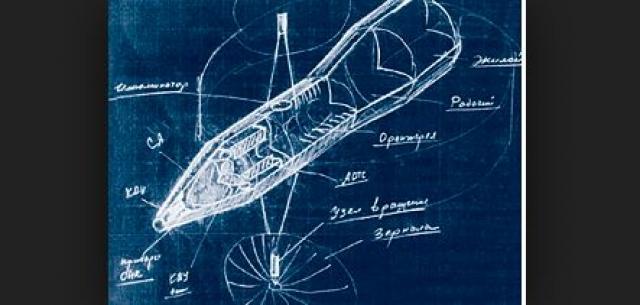 """Стартовать к Марсу """"ТМК"""" должен был 8 июня 1971 года, вернуться – после трехлетнего путешествия – 10 июля 1974 года."""