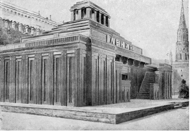 Мавзолей пришлось закрыть на несколько месяцев для проведения восстановительных работ.