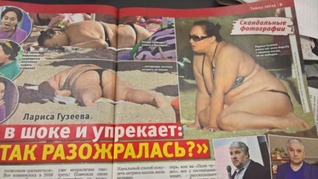 По словам певицы Лолиты, Гузеева рыдала два дня, когда увидела фото в прессе.