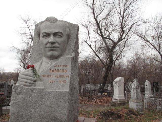 Умер великий ученый от голода в саратовской тюрьме 26 января 1943 года. Похоронен в общей могиле вместе с другими умершими заключенными. Точное место захоронения неизвестно.
