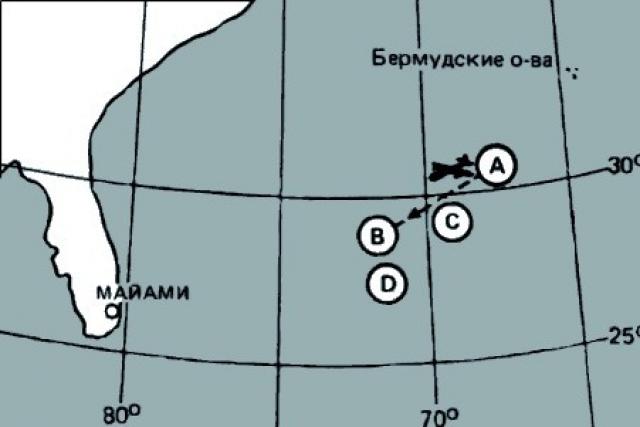 Вскоре в районе исчезновения самолетов были найдены обломки КС-135 и было выдвинуто предположение о столкновении самолетов. Однако на следующий день в 350 км от этого места были также найдены обломки КС-135. Официальной версии гибели так и не было выдвинуто.
