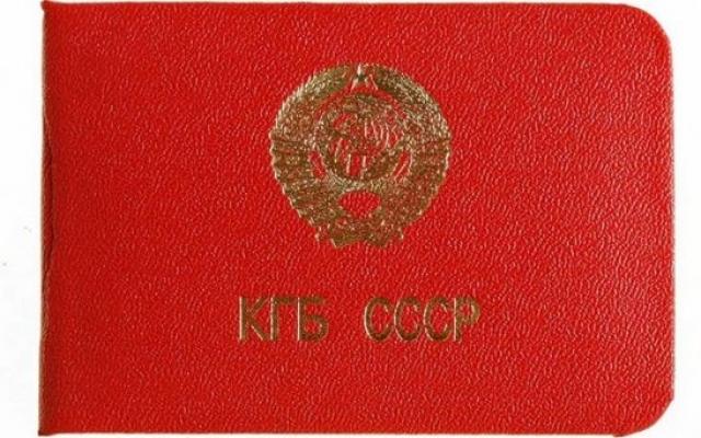 КГБ-шники не стеснялись в средствах и пресекали любые антисоветские мероприятия.