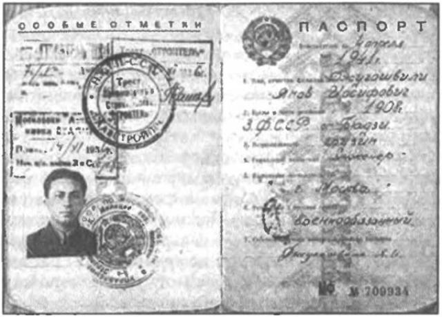 Сталин очень хотел, чтобы его сыновья стали военными, поэтому в 1937 году по совету отца Яков поступил на вечернее отделение Артиллерийской академии РККА. С мая 1941 года он стал участником боевых действий в качестве командира артиллерийской батареи.