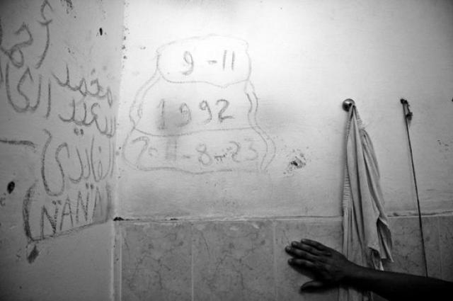 По данным оппозиционной организации Национальный фронт спасения Ливии, было убито 1270 заключенных.