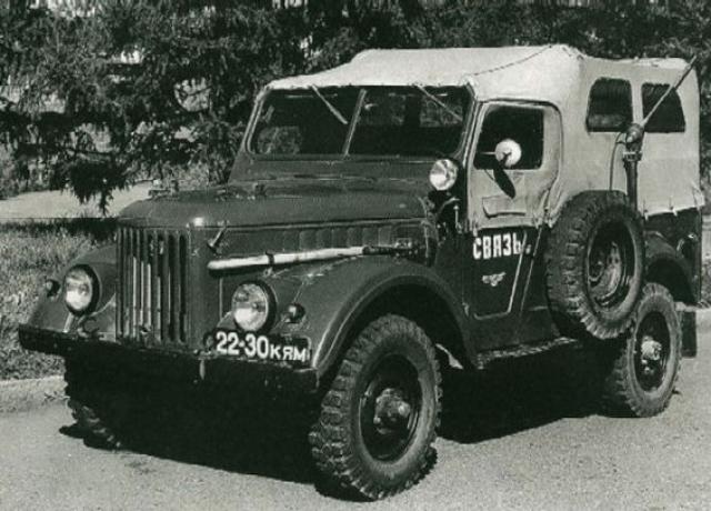 Там же, на Горьковском автомобильном заводе в 1953 году был дан старт производству легкового автомобиля повышенной проходимости, проще говоря, внедорожника ГАЗ-69 .