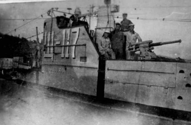 Через несколько часов он сообщил об устранении неисправности. Больше лодка на связь не выходила. Точная причина и место гибели подводного корабля неизвестны. Она как-будто исчезла. На борту лодки находились 52 члена экипажа, в том числе 12 офицеров. Поиски С-117, проводившиеся вплоть до 1953 года, ничего не дали. Причина и место гибели лодки до сих пор неизвестны.