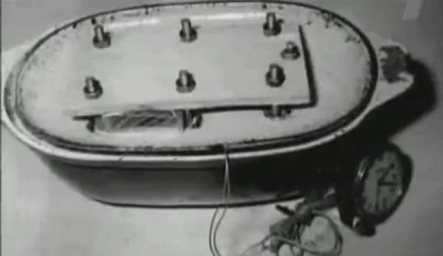 По заключению экспертов электросварка бомб проводилась специальным электродом, который использовался лишь на оборонных предприятиях.