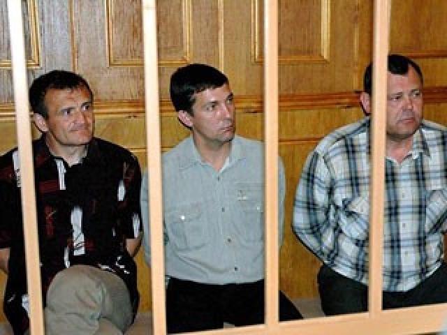 Материалы комиссии были переданы в суд, который завершился 24 июля 2005 года.