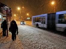 Ребенка в Екатеринбурге высадили из автобуса из-за 20 американских центов