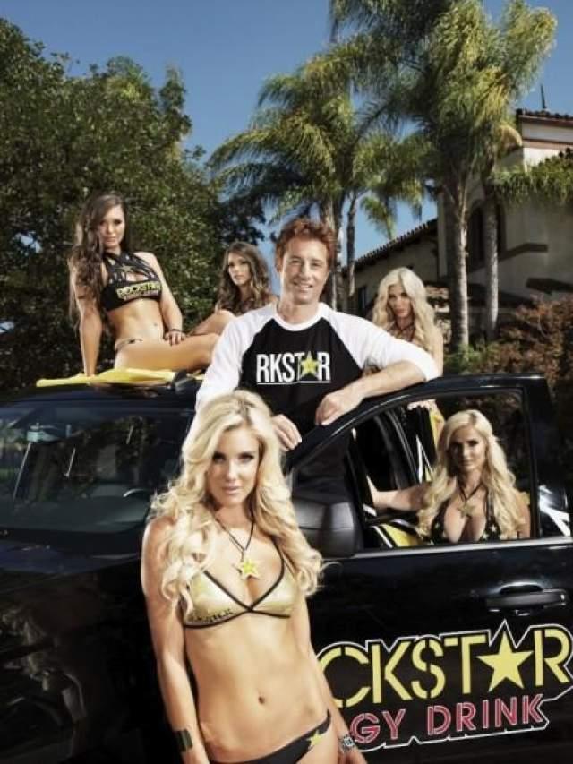 К своим 33 годам Вайнер основал компанию Rockstar.