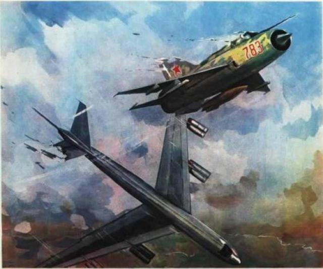 Первый таран транспортного самолета 18 июля 1981 года транспортный самолет аргентинской авиакомпании «Канадэр CL-44» нарушил границу СССР над территорией Армении. На борту самолета находился швейцарский экипаж.