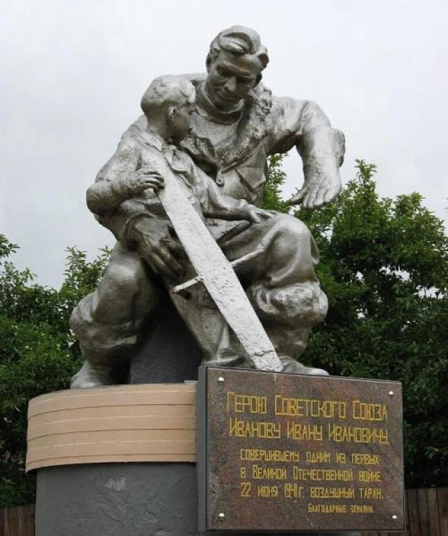 Иванов погиб. За этот подвиг ему было присвоено звание Героя Советского Союза.