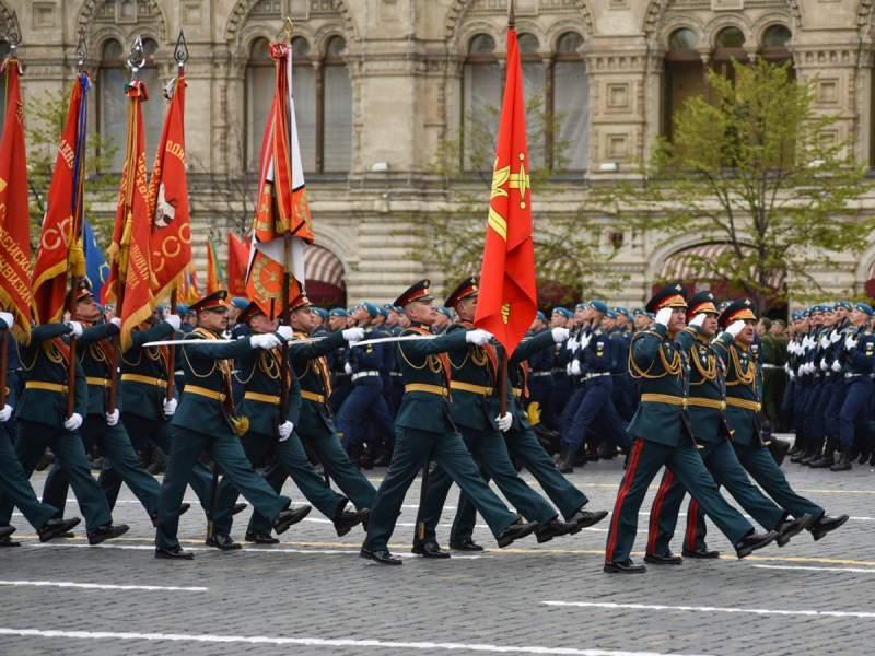 В Москве на Красной площади проходит Парад Победы