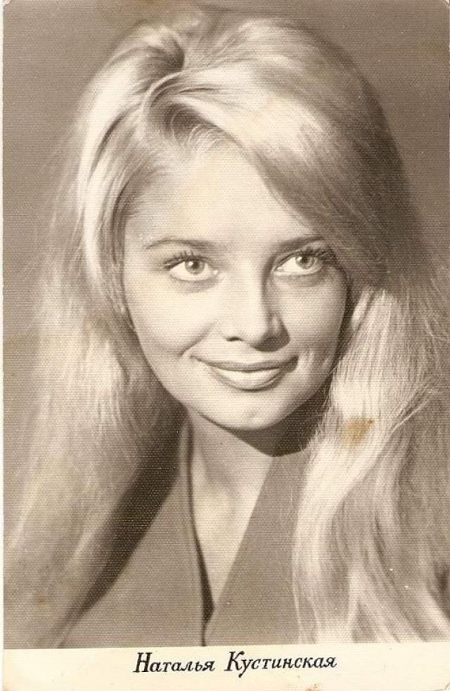 Наталья Кустинская. Будущая звезда родилась в очень известной и счастливой семье эстрадных артистов, а уже в 14 лет она слыла незаурядной красавицей и ей прочили киношную славу.