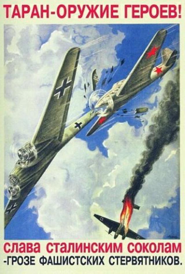22 июня в 5:15 младший лейтенант Леонид Бутерин погиб над Западной Украиной (Станислав), взяв на таран «Юнкерс-88». Еще через 45 минут над Выгодой погиб неизвестный пилот на У-2, протаранив «Мессершмитт». В 10 утра над Брестом протаранил «Мессер» и выжил лейтенант Петр Рябцев.