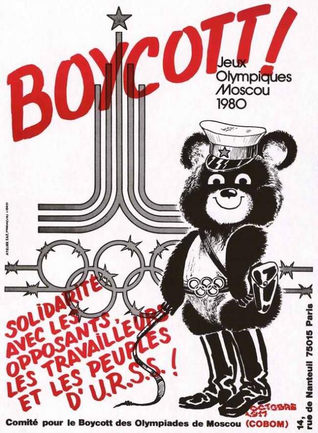 """""""Импортный аналог"""". В американском городе Филадельфия 16 июля, за 3 дня до открытия московской Олимпиады, стартовали так называемые """"Олимпийские игры бойкота"""", в которых приняли участие атлеты из 29 стран, бойкотировавших игры в Москве."""