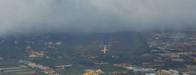 Во время руления погода ухудшилась. Туман ограничивал видимость 300 метрами.
