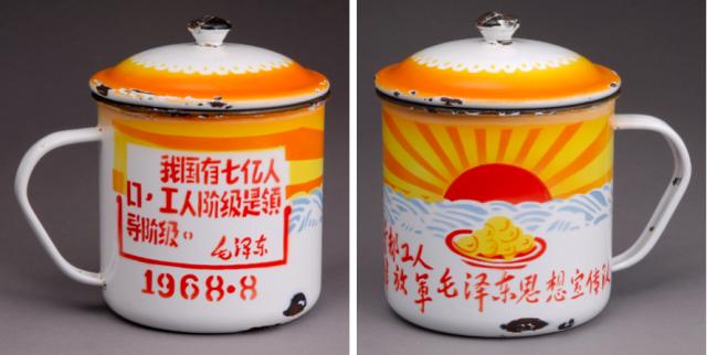 На многие годы в Китае воцарился настоящий культ манго, прочно связываемый с личностью Мао: в магазинах продавались пластиковые копии фрукта, на парадах колонны носили его гигантские реплики, а изображение фрукта присутствовало на большом числе бытовых предметов и повседневных товаров.